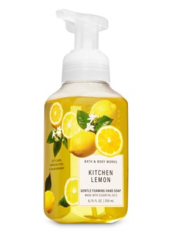 KITCHEN LEMON